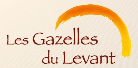 les-gazelles-du-levant-logo