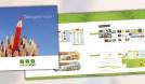 atelierkiwi-brochure-avril-2014